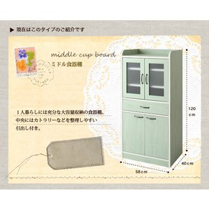 ミドル食器棚  食器棚 カップボード キッチンボード 人気 収納 カフェ おしゃれ 一人暮らしアミティエ 幅60|kagu-refined|02