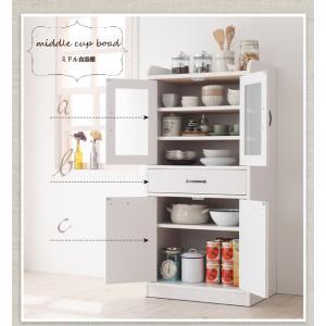 ミドル食器棚  食器棚 カップボード キッチンボード 人気 収納 カフェ おしゃれ 一人暮らしアミティエ 幅60|kagu-refined|03