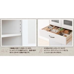ミドル食器棚  食器棚 カップボード キッチンボード 人気 収納 カフェ おしゃれ 一人暮らしアミティエ 幅60|kagu-refined|04