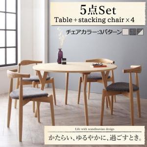 ダイニングテーブルセット 北欧 5点セット(テーブル+チェア...