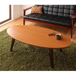 こたつ こたつテーブル オーバル 楕円形 北欧 おしゃれ 木目 ミッドセンチュリーデザインこたつテーブル CARVIN カーヴィン 楕円形(60×120cm)|kagu-refined