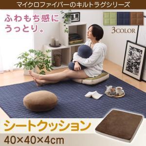 クッション シートクッション 低反発 ウレタン 座布団 正方形 おしゃれ かわいい ふわもち Moccha モッチャ|kagu-refined
