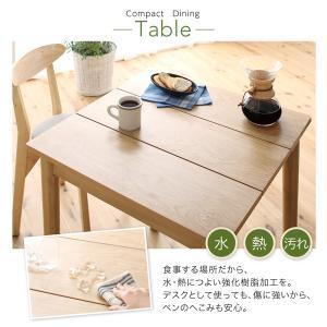 1Kにも置ける幅68cmコンパクトダイニングテーブル idea[イデア] ナチュラル  ちょっとした...