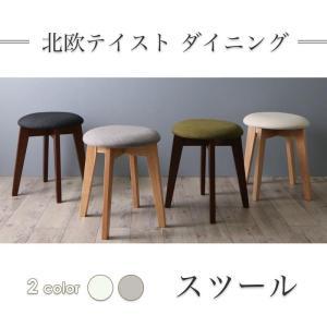 スツール 椅子 丸椅子 かわいい おしゃれ 北欧 リビング ダイニング 玄関 木製 天然木 ナチュラ...