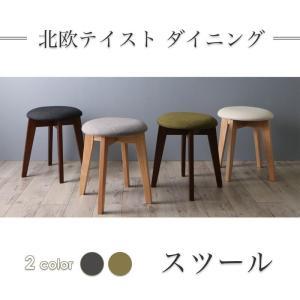 スツール 椅子 丸椅子 かわいい おしゃれ 北欧 リビング ダイニング 玄関 木製 天然木 ブラウン 1P|kagu-refined