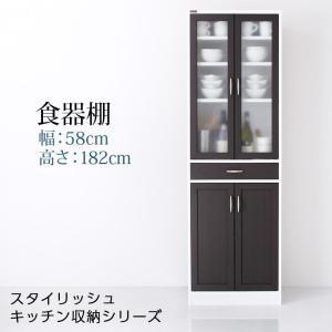 食器棚 幅60 60cm幅 おしゃれ キッチンボード ツートンカラーのスタイリッシュキッチン収納シリーズ Croire クロワール 食器棚 幅60 高さ182 奥行29.8|kagu-refined