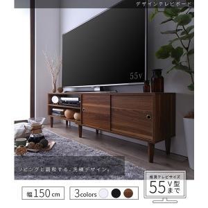 テレビ台 テレビボード TV台 TVボード ローボード リビングボード ロータイプ 150 安い お買い得 おしゃれ 北欧 脚付き 収納 シンプル 大型テレビ 55V型 Retoral|kagu-refined