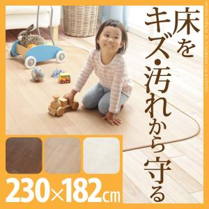 Fine ファイン 木目調防水ダイニングラグ 230x182cm ブラウン ナチュラル ホワイト 61600015|kagu-refined