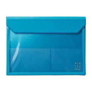 かさばらないバッグインバッグ フラッティ A4ヨコ 水色 5366