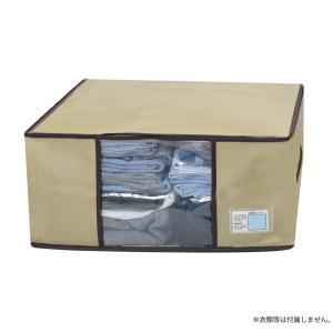 消臭・除湿衣類収納袋 Mサイズ モカ FIN-778服 ダニ 丈夫|kagu-refined