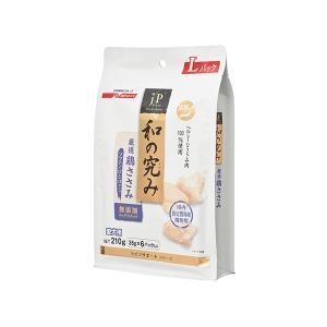 日清ペットフード JPスナック国産鶏ささみソフトひと口210g 〔ペット用品〕|kagu-refined