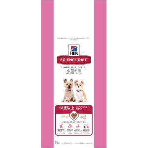日本ヒルズ・コルゲート サイエンス・ダイエットシニア アドバンスド 小型犬用 高齢犬用 1.5kg 2733J〔ペット用品〕〔犬用・フード〕|kagu-refined