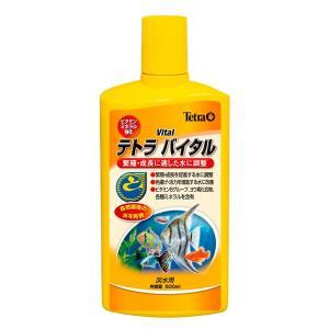 スペクトラム ブランズ ジャパン テトラ バイタル 500ml〔ペット用品〕〔水槽用品〕 kagu-refined