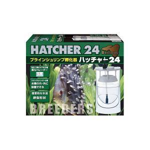 ニチドウ ハッチャー24 2〔ペット用品〕〔水槽用品〕 kagu-refined
