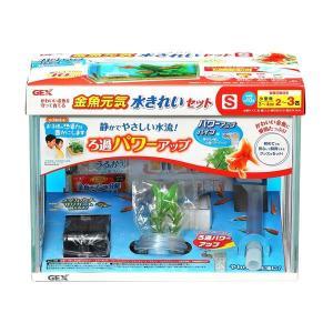 ジェックス 金魚元気水きれいセットS 〔水槽用品〕 〔ペット用品〕|kagu-refined