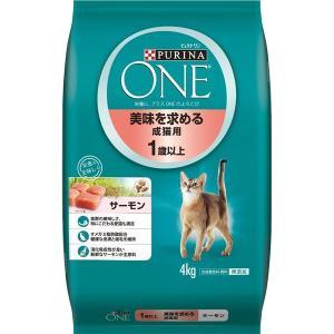 ピュリナワンキャット成猫用サーモン4kg(猫用・フード)〔ペット用品〕|kagu-refined