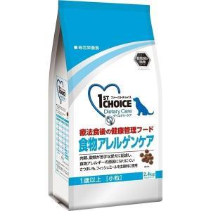 アースバイオケミカル FCダイエタリケア食物アレルゲン2.4K(ドッグフード)〔ペット用品〕|kagu-refined