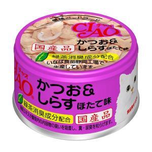 (まとめ)CIAO ホワイティ かつお&しらす ほたて味 85g A-12〔×48セット〕〔ペット用品・猫用フード〕|kagu-refined