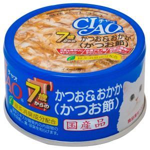 (まとめ)CIAO ホワイティ 7歳からのかつお&おかか(かつお節) 75g M-32〔×48セット〕〔ペット用品・猫用フード〕|kagu-refined
