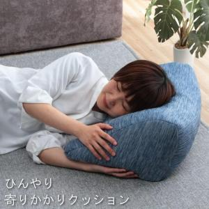 冷感 多機能クッション 背もたれ 寄りかかり 読書 うつぶせ 補助クッション 枕 ひんやり 接触冷感  夏用 シンプル リラックス|kagu-refined