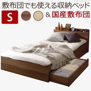 ベッド 布団 敷布団でも使えるベッド 〔アレン〕 シングルサイズ+国産3層敷布団セット セット