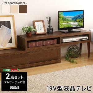 コンパクトな19インチTV LEDハイバックライト搭載  テレビ台セット   Trinityシリーズ|kagu-refined