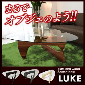 ローテーブル シンプル ジェネリック家具 イサムノグチ ガラステーブル センターテーブル ルーク (96140/96141)-ART 北欧|kagu-try