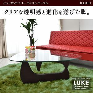 ローテーブル シンプル ジェネリック家具 イサムノグチ ガラステーブル センターテーブル ルーク (96140/96141)-ART 北欧|kagu-try|02