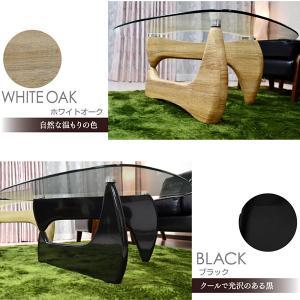 ローテーブル シンプル ジェネリック家具 イサムノグチ ガラステーブル センターテーブル ルーク (96140/96141)-ART 北欧|kagu-try|04