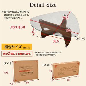 ローテーブル シンプル ジェネリック家具 イサムノグチ ガラステーブル センターテーブル ルーク (96140/96141)-ART 北欧|kagu-try|05