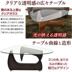 ローテーブル シンプル ジェネリック家具 イサムノグチ ガラステーブル センターテーブル ルーク (96140/96141)-ART 北欧|kagu-try|06