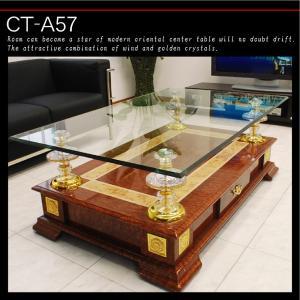 CTA57
