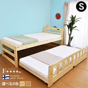 親子ベッド ツインズ-ART(フレームのみ) コンセント付き スライド収納式 二段ベッド 2段ベッド 木製ベッド 子供用ベッド|kagu-try