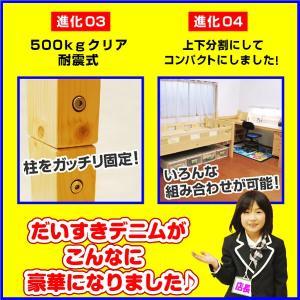 耐荷重500kg システムベッド デニム3(本体のみ)(デスクカーペットプレゼント)-ART|kagu-try|04