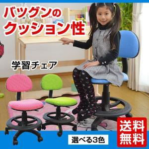 レビューで1年補償 学習いす 学習椅子 学習チェア ラッキー-ART 学習机 勉強机|kagu-try