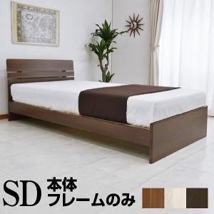 ベッド ベット セミダブル セミダブルベッド ジェリー1-ART (フレームのみ) すのこベッド ベ...