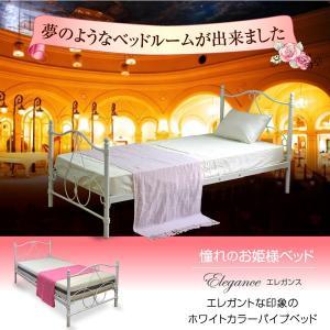 アイアンベッド 姫系ベッド シングルベッド エレガンス(ボンネルコイルマット付き 87924)-ART パイプベッド ベット お姫様 女の子|kagu-try|02