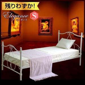 アイアンベッド 姫系ベッド シングルベッド エレガンス(ボンネルコイルマット付き 87924)-ART パイプベッド ベット お姫様 女の子|kagu-try|04
