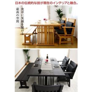ダイニングテーブル5点セット 霧島 和風 ダイニング テーブル ベンチ|kagu-try|05