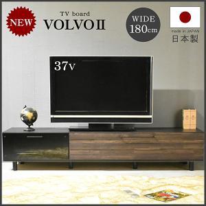 テレビ台 AVラック テレビボード TVボード ローボード ボルボ150-ART 完成品|kagu-try