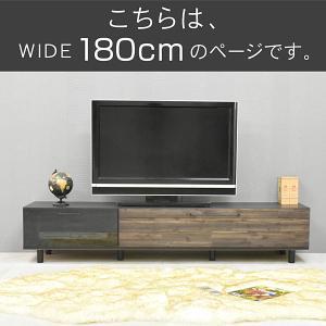テレビ台 AVラック テレビボード TVボード ローボード ボルボ150-ART 完成品|kagu-try|02