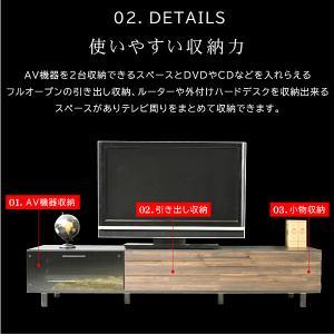 テレビ台 AVラック テレビボード TVボード ローボード ボルボ150-ART 完成品|kagu-try|05