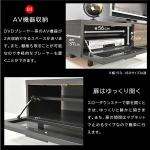 テレビ台 AVラック テレビボード TVボード ローボード ボルボ150-ART 完成品|kagu-try|06