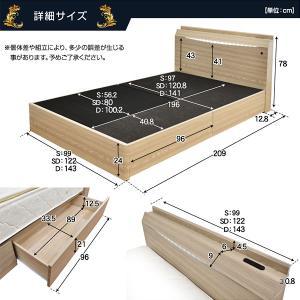 レビューで1年補償 ベッド (収納 収納つき) 宮付き ベット シングルベッド プライドZ(PRIDEZ)/ボンネルコイルマットレス付き-ART 収納ベッド 収納付き LED照明|kagu-try|03