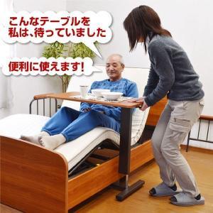 レビューで1年補償  昇降式 サイドテーブル-ART 電動ベッド 介護ベッド オーバーテーブル ベッドサイドテーブル 机 プレゼント 贈り物 おすすめ|kagu-try|02