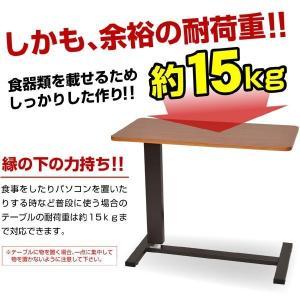 レビューで1年補償  昇降式 サイドテーブル-ART 電動ベッド 介護ベッド オーバーテーブル ベッドサイドテーブル 机 プレゼント 贈り物 おすすめ|kagu-try|04