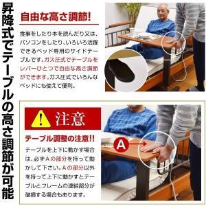 レビューで1年補償  昇降式 サイドテーブル-ART 電動ベッド 介護ベッド オーバーテーブル ベッドサイドテーブル 机 プレゼント 贈り物 おすすめ|kagu-try|05