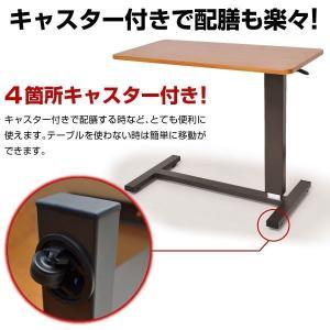 レビューで1年補償  昇降式 サイドテーブル-ART 電動ベッド 介護ベッド オーバーテーブル ベッドサイドテーブル 机 プレゼント 贈り物 おすすめ|kagu-try|06