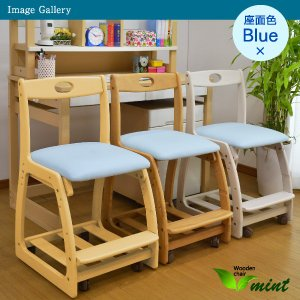 学習いす 学習椅子 学習チェア ミント 学習机 勉強机 kagu-try 02