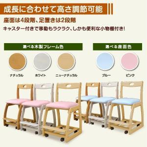 学習いす 学習椅子 学習チェア ミント 学習机 勉強机 kagu-try 04
